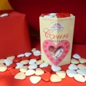 Chocolate heart, Cardboard-box 200 g