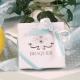 Caritas blanche, ruban bleu ciel satin et raphia - Boîte à dragées