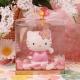 Kitty - Boîtes à dragées - Dragées Braquier
