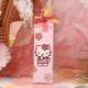 Kitty boîte haute - Boîtes à dragées - Dragées Braquier