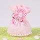Pochon rose fleur vichy - Boîtes à dragées - Dragées Braquier